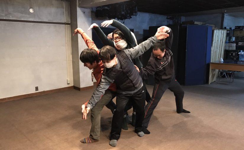 ソノノチの稽古場体験 参加者募集中!