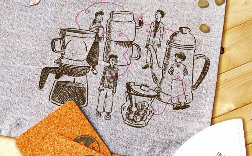 【残席状況】ソノノチ2018「いられずの豆」(※4月26日更新)