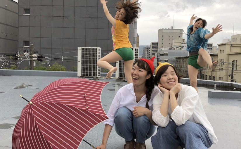 【ソノノチ出演情報】「全国コントレックス(京都公演)」に、ユニット美人さんとの合同ユニットで出演します